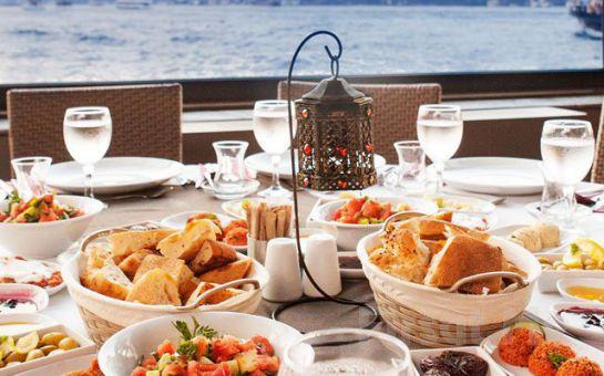 İncisu Teknelerinde Boğazın Eşsiz Güzelliğinde Boğaz turu ve Leziz Ramazan İftar Yemeği!