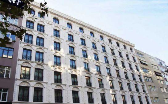 Şişli My Bade Hotel'de Zengin İçerikli Lezzetli İftar Menüleri