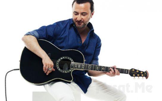 Beyoğlu Sanat Performance'da 28 Temmuz'da NEV Açık Hava Konseri Giriş Bileti