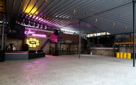 Beyoğlu Sanat Performance'ta 16 Ağustos'ta OGÜN SANLISOY Açık Hava Konseri Giriş Bileti