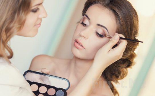Büyükçekmece Kuaför Soner Güzellik Merkezi'nde Gelin Saçı ve Porselen Makyaj Fırsatı