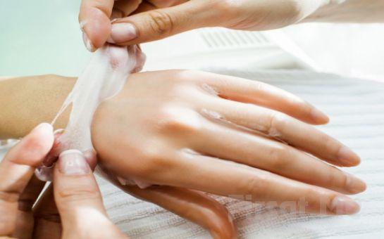 Bahçelievler Akademi Zeynep Türkmen'den Protez Tırnak, Manikür- Pedikür, Kalıcı oje ve Parafin Bakım Uygulamaları