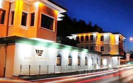 Boğaz Kıyısında Konaklama Keyfi Tarabya Ve Hotels Boğaziçi'nde Kahvaltı Dahil 2 Kişi 1 Gece Konaklama Fırsatı
