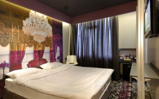 Beyoğlu Pera'da City by Molton Hotels'de Standart Odalarda 2 Kişi 1 Gece Kahvaltı Dahil Konaklama Keyfi