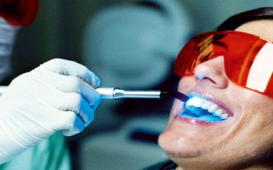 Bağdat Caddesi Fatma Tuğba Aydın Klinik'ten Bitkisel Diş Beyazlatma İşlemi