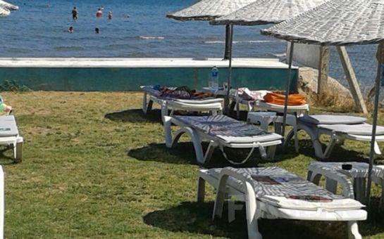 Çeşme Günizi Beach'te Gün Boyu Plaj Girişi, Patates Kızartması, 1 Adet Yerli İçecek ve Sınırsız Plaj Keyfi