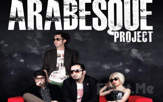 Beyrut Performance Kartal Sahne'de 5 Ağustos'ta İSTANBUL ARABESQUE PROJECT Konseri Giriş Bileti