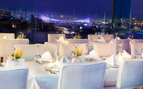 City Center Hotel Bedrud Meyhane Taksim'de Boğaz Manzarası Eşliğinde İçecek Dahil Leziz Yemek Menüleri