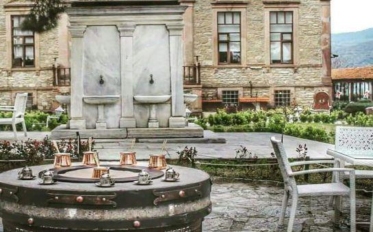 Şirin Belde Şirince'de Artemis Restaurant ve Şarapevi'nde Serpme Köy Kahvaltısı ve Kumda Kahve İkramı!