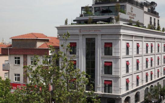 Cityloft Hotel Ataşehir Benjamin Terrace'da 2 Kişilik Konaklamalı İçecek Dahil Canlı Müzik Eğlence Paketi