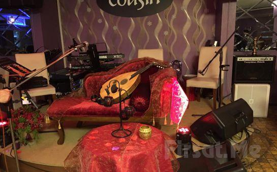 Ataşehir Cousin Restaurant'ta 150 Kişilik Kına Gecesi Paketleri!