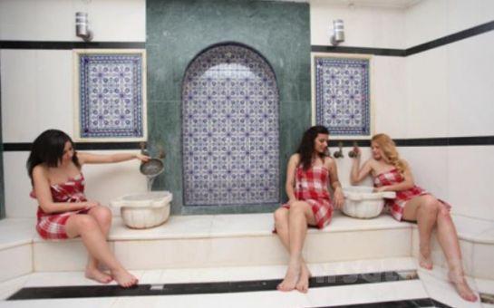 Turvan Hotel'de 1.5 Saatlik Hamam + Sauna + Kese + Köpük Masajı + Buhar Banyosu + Şok Havuzu + Jakuzi ve Taze Sıkılmış Meyve Suyu Eşliğinde SPA Keyfi!