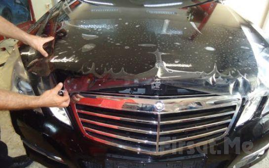 Exclusive Florya Car Care'de Lumar veya 3M Marka Ürünlerle Ön Tampon ve Kaput Koruma Uygulaması