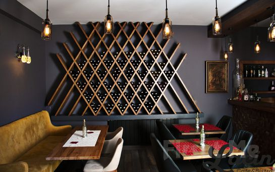 Yeşilköy Laçin Cafe, Bistro'da Şarap Eşliğinde Pizza veya Peynir Tabağı menüleri