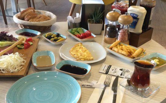 ArenaPark AVM Verona Cafe'de Zengin Çeşitlerden Oluşan Sınırsız Çay Eşliğinde Serpme Kahvaltı Keyfi