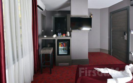 Ataşehir A11 Hotel'de 2 Kişi 1 Gece Konaklama Seçenekleri