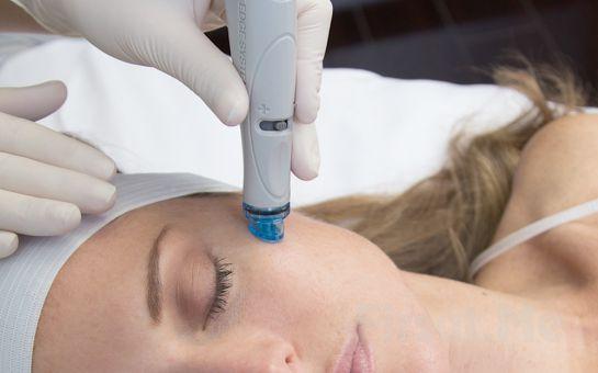 Beylikdüzü Julya Estetik'ten Ozon Terapi, Hydrafacial veya 60 Dk. Medikal Cilt Bakım Uygulaması