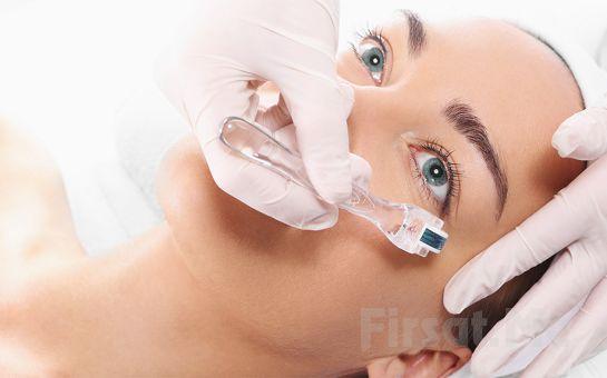 Ataşehir Eda Erbaş Stüdio'da Işıldayan Bir Cilt için Hidro Facial, Dermapen veya Dermaroller Uygulaması