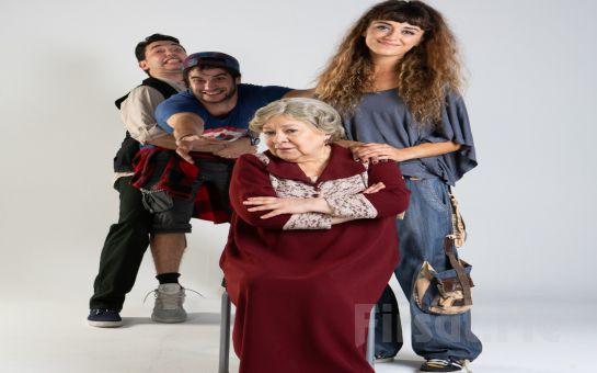 Zülfü Livaneli'nin Çok Satan Romanı'ndan uyarlanan 'Leyla'nın Evi' Tiyatro Oyun Bileti