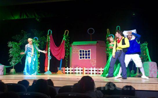 """1001 Sanat'tan """"ORMANDAKİ KRİSTAL""""Çocuk Tiyatro Oyun Bileti!"""