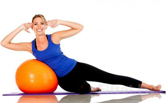 Daha sıkı Bir Vücut İçin Jadem Güzellik'ten 1 Aylık Zumba ve Pilates Kursu