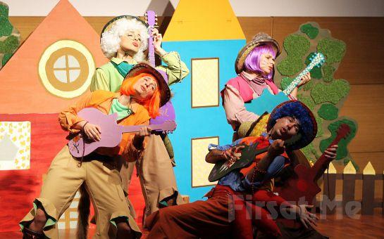 Çocuklarınız İçin Eğitici ve Öğretici 'Çiftlikte Patırtı' Adlı Müzikli Çocuk Oyunu