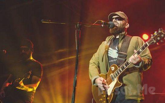 Beyrut Performance Kartal Sahne'de 1 Aralık'ta PİLLİ BEBEK Konseri Giriş Bileti