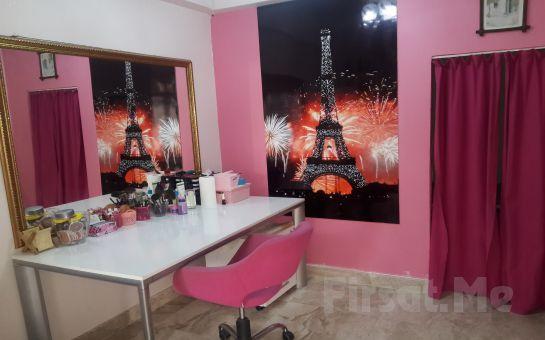 Küçükyalı Pink Beauty Studio'da Cilt Sıkılaştırıcı ve Yenileyici Cilt Bakımı ve Lifting Maske