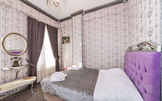 Beyaz Köşk Hotel ve Cafe Fatih'de Konaklama ve Kahvaltı Seçenekleri