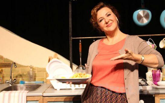 Sumru Yavrucuk'tan Tek Kişilik SHIRLEY Tiyatro Oyunu Bileti