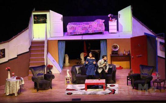 """1001 Sanat'tan """"KARANLIKTA KOMEDİ"""" Tiyatro Oyunu!"""