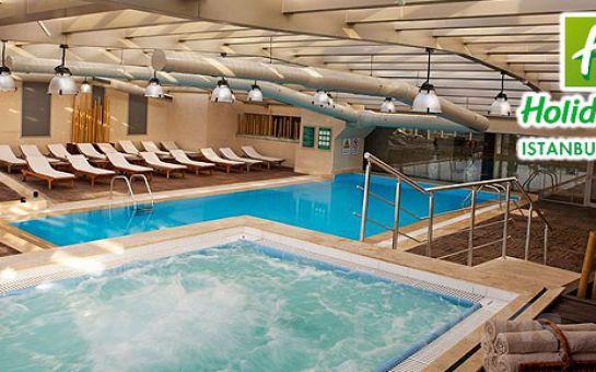 5 Yıldızlı Holiday Inn İstanbul Airport Mandala Spa'da GELİN HAMAMI Paketi