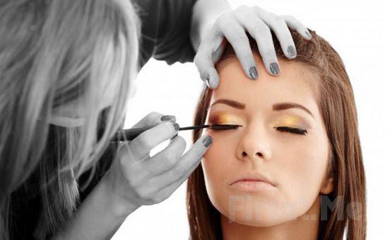 Ataşehir Estebirr Güzellik'ten Profesyonel Makyaj, Fön, Türban Tasarımı, Saç Bakımı, Kesim, 3 D İpek Kirpik Paketleri