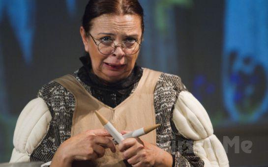 Gerçeküstü Bir Absürd Komedi Joko'nun Doğum Günü Tiyatro Bileti
