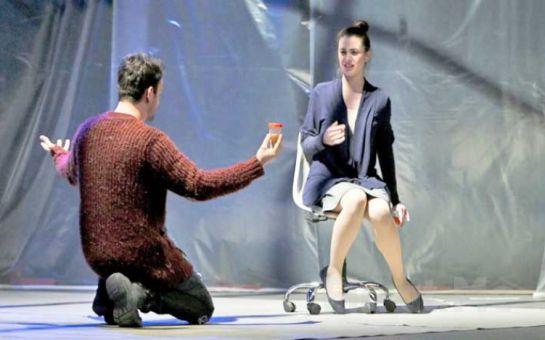 Salih Bademci ve Güneş Sayın'danTESİR Tiyatro Oyun Bileti