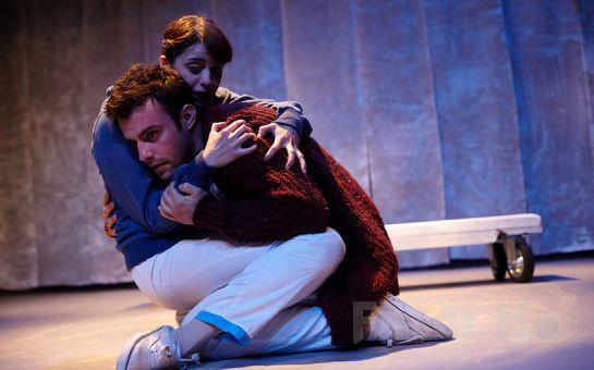 Salih Bademci ve Güneş Sayın'dan 'Tesir' Tiyatro Oyunu Bileti