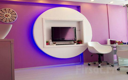 Gaziosmanpaşa Dream Beauty Güzellik Merkezi'nde Tek Bölge veya Tüm Vücut Buz Epilasyon Uygulama Seçenekleri