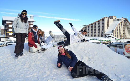Tatilino Turizm'den Kesin Kalkışlı 1 Gece Uslan Hotel Konaklamalı Uludağ Kar ve Kayak Turu