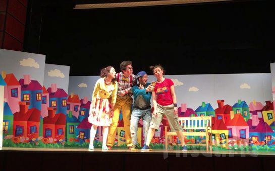 Uygur Çocuk Tiyatrosu'ndan 'Çocuk Ülkesi' Müzikli Danslı Tiyatro Oyunu Bileti