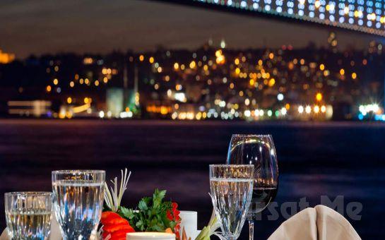 Ereneda Yattakeyif'ten Yatta Kahvaltı, Akşam Yemeği, Doğum Günü Organizasyonları