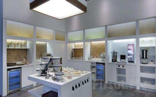 Hampton By Hilton Kocaeli'de 2 Kişi 1 Gece Kahvaltı Dahil Konaklama
