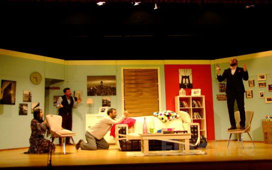 Usta Oyunculardan 'Bir Yer Bir Nesne Bir Fiil Tiyatro Oyun Bileti