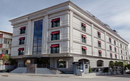 Cityloft Hotel Ataşehir'de Canlı Müzik, Sınırsız İçki Eşliğinde Sevgililer Günü Zengin Yemek Menüsü ve Konaklama Seçenekleri