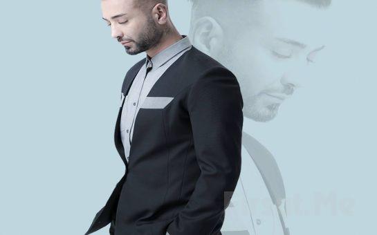 Beyrut Performance Kartal Sahne'de 12 Mayıs'ta Tan Taşçı Konseri Giriş Bileti