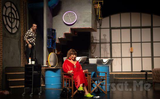 Guiness Rekorlar Kitabı'na Geçen 'Şen Makas' Tiyatro Oyun Bileti