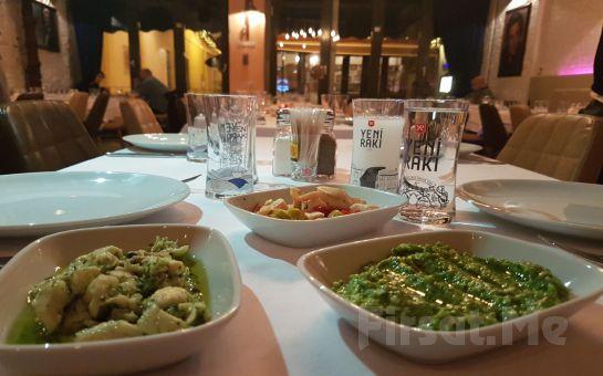 Beyoğlu Asmalı Mescit Müzeyyen Meyhane'de İçecek Dahil Fasıl Eşliğinde Leziz Akşam Yemeği Seçenekleri