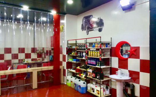 Başakşehir YF Oto Kuaför'de İç Dış Yıkama, Meguiar's Ürünlerle Pasta Cila, Seramik Kaplama ve Bakım Paketleri