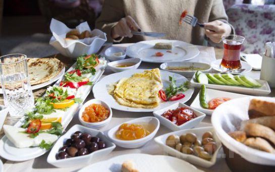 Polonez Şelale Park'ta 20 Çeşitten Oluşan Organik Serpme Kahvaltı Keyfi