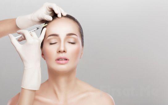 Sultangazi Estespace Güzellik Merkezi'nde Yüz veya Saç Mezoterapi Uygulaması