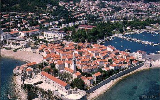 Yılbaşında Hitit Tur'dan THY Ayrıcalığı ile 3 Gece 4 Gün Konaklamalı SARAYBOSNA (Bosna-Hersek) TURU (Vizesiz-Kesin Kalkışlı)